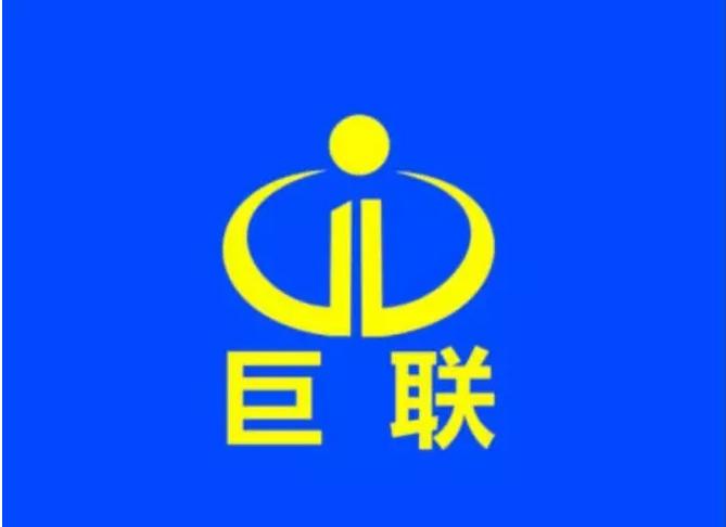 河南红银建材有限公司