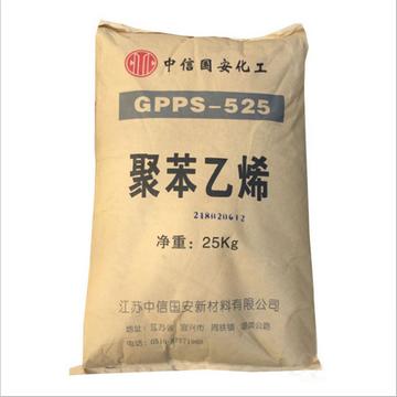 GPPS GPS-525/中信国安(原莱顿化工)