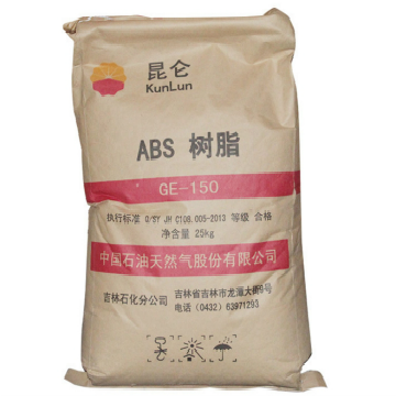 ABS GE-150/吉林石化