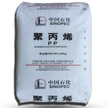 PP M800E/上海石化